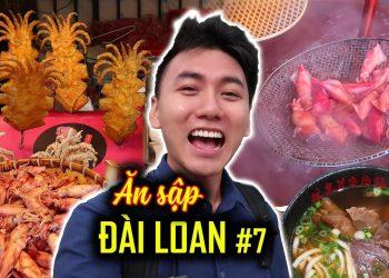 Ăn Sập Đài Loan #7: Phố biển Đạm Thủy P1 | Du Lịch Đài Loan