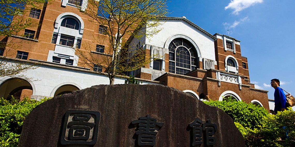 Danh sách các trường đại học Ở Đài Loan - Du học Đài Loan
