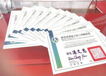 Lịch Thi TOCFL 2020 tại TP. Hồ CHí Minh 2020 - Cập nhật