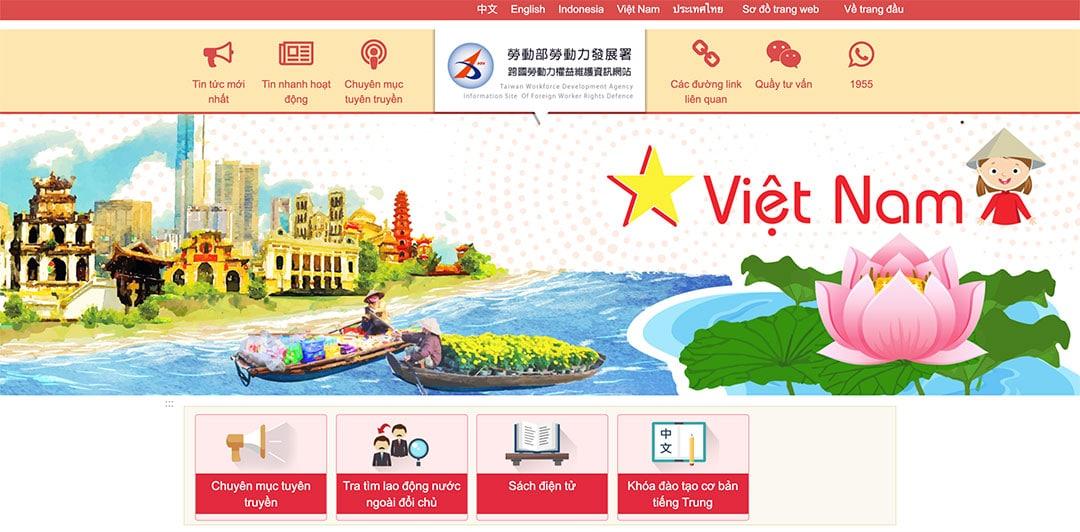 Website hỗ trợ lao động nước ngoài ở Đài Loan sử dụng tiếng Việt